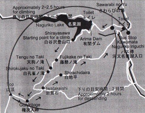 Bouno Oreyama hiking trail