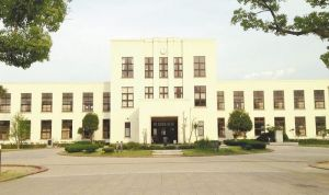 The Yomiuri Shimbun Former Toyosato Primary School