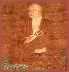 Painting of  Kukai  source: Wikipedia