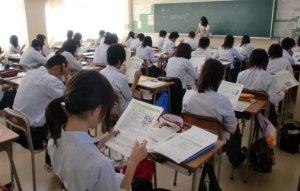 prefecture03