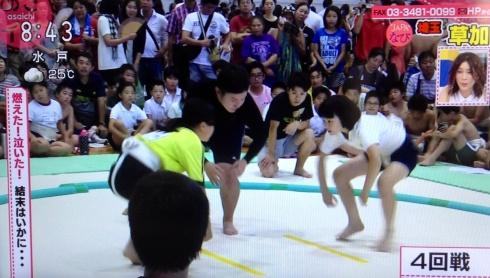School sumo tournaments