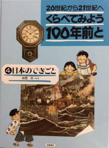 ISBN4-591-05977-4