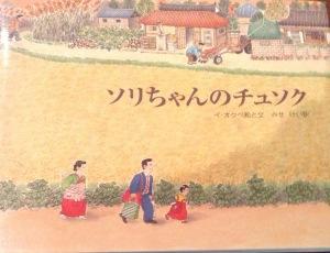 ISBN4-88330-139-7