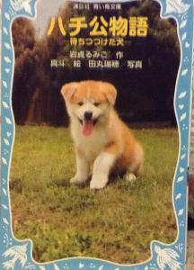 ISBN978-06-285103-9