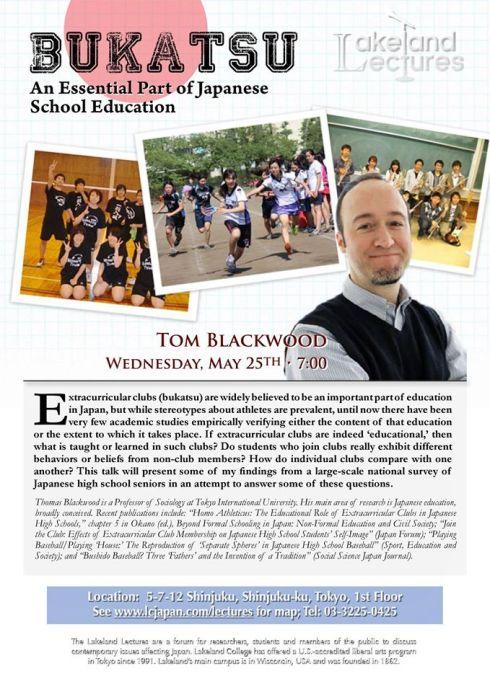 Tom Black